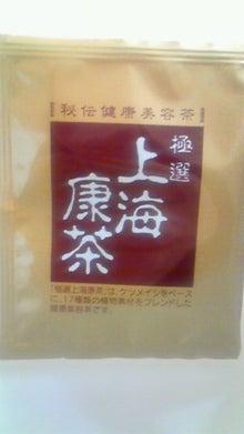 一姫二太郎日記-201203301501000.jpg