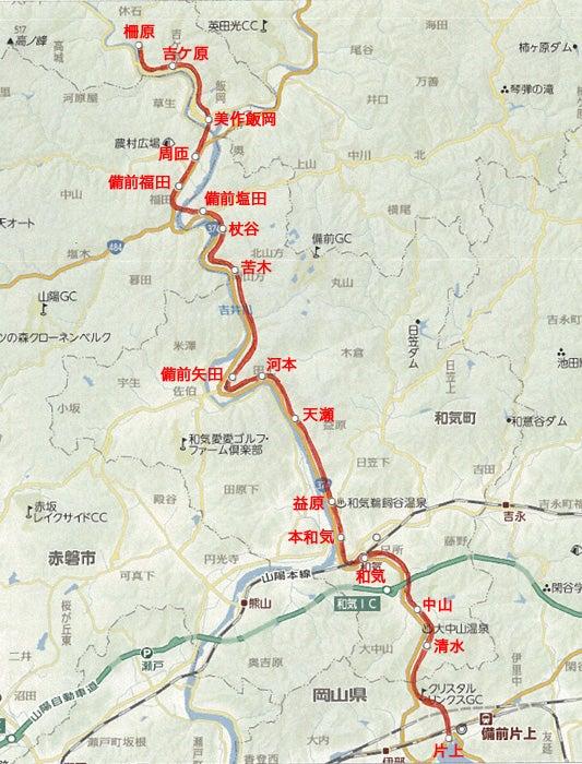 146.初夏の同和鉱業片上鉄道を訪...