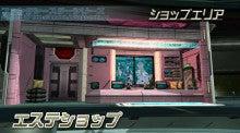 ファンタシースターシリーズ公式ブログ-cbtpso2_04