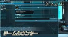ファンタシースターシリーズ公式ブログ-cbtpso2_07
