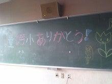 工作虫のゆまちゃん日記-SBSH0848.JPG