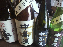 丘の上の小さな酒舎ブログ-2012033015280000.jpg