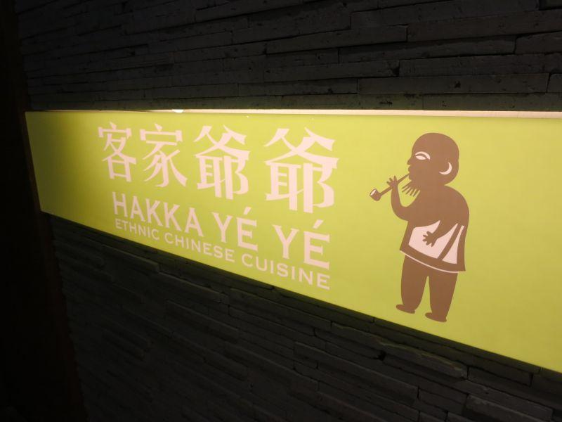 世界を旅する年収1億スーパーアフィリエイター 川島和正オフィシャルブログ Powered by Ameba-HakkaYeYe1