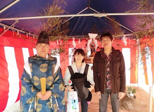 Souwagiken   Staff Blog