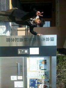幸将司のブログ-SH3J00470001.jpg