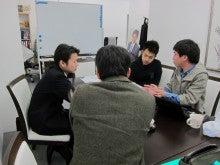 強い日本を創る会のブログ-20120322no1