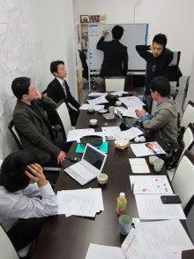 強い日本を創る会のブログ-20120322no2