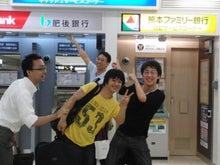 $げんかや14号店                     ~早稲田の中心で、トムヤムうどんを作った~(仮)