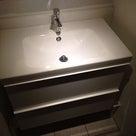 IKEA イケアの洗面台取り付けました その2の記事より