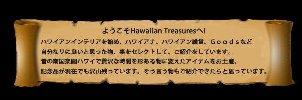 $ハワイアンインテリア/ハワイの宝物'Hawaiian Treasures'