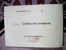 New 天の邪鬼日記-120331hon.jpg
