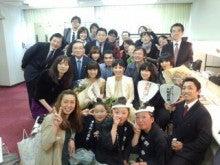 川崎亜沙美の岸和田魂~バッチバチ~seasonⅡ。-1333195187221.jpg