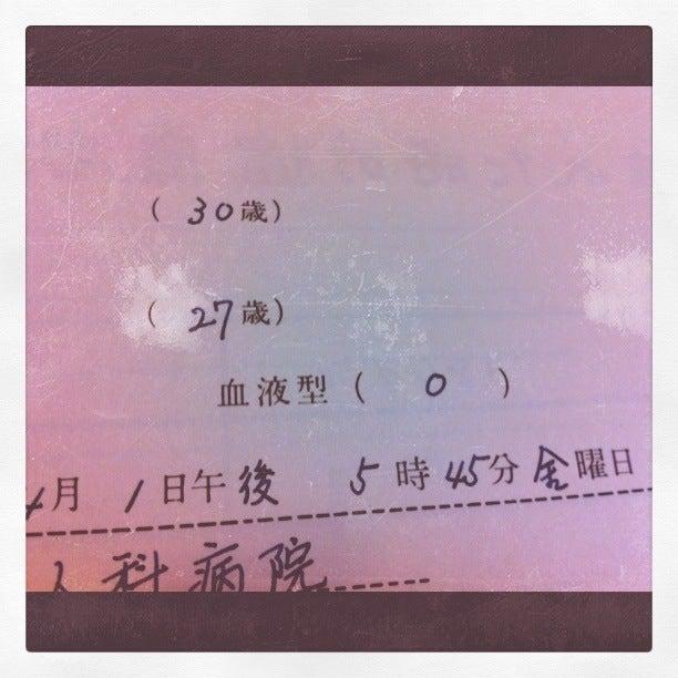 $ATSUMI official ☆ Abundance Life!-IMG_8171.jpg