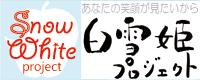 $ヘップバーンのち豚☆ミ(*^▽^*)ノ彡☆