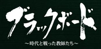 黒羽洸成のブログ