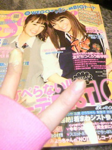 NMB48オフィシャルブログpowered by Ameba-P1032548.jpg