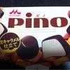 ピノ\(//∇//)\の画像
