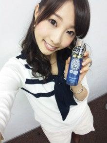 冨張 愛オフィシャルブログ「★Megmilky days★」Powered by Ameba-DVC00240.jpg