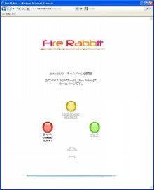 cYsmix & Fire Rabbit-ほーむぺーじ1