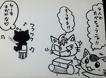 MonoKara!!