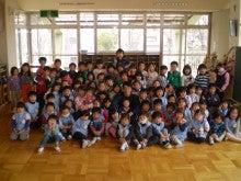 $松本聖十字幼稚園のブログ