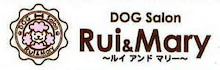 ~ DOG Salon Rui & Mary ~