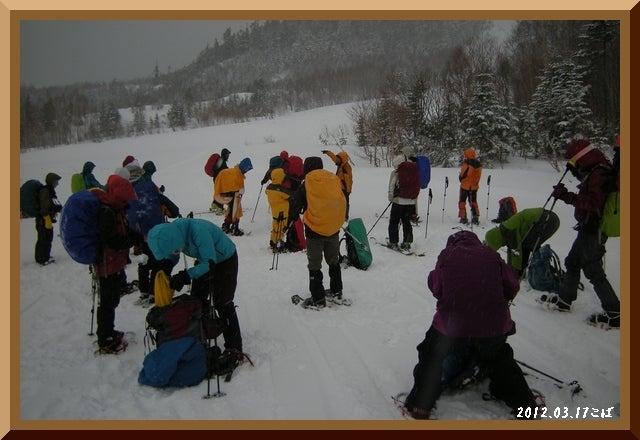 ロフトで綴る山と山スキー-0317_0919