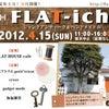 FLAT-ichi 参加します!!の画像
