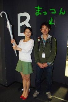 佐々木依里ささきえりオフィシャルブログ Powered by Ameba