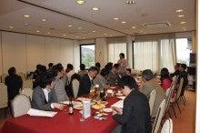 新宿ではたらくサイコロ社長(セミナー企画・アロマサロン経営・ITエンジニアリング)-コンペパーティスタート