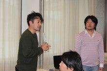 新宿ではたらくサイコロ社長(セミナー企画・アロマサロン経営・ITエンジニアリング)-松井君のオーダーシャツ