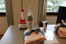 新宿ではたらくサイコロ社長(セミナー企画・アロマサロン経営・ITエンジニアリング)-コンペ景品①