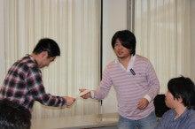 新宿ではたらくサイコロ社長(セミナー企画・アロマサロン経営・ITエンジニアリング)-景品お渡し⑧