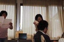 新宿ではたらくサイコロ社長(セミナー企画・アロマサロン経営・ITエンジニアリング)-景品お渡し⑤