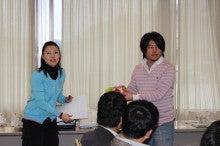 新宿ではたらくサイコロ社長(セミナー企画・アロマサロン経営・ITエンジニアリング)-秋美ちゃんのチョコ