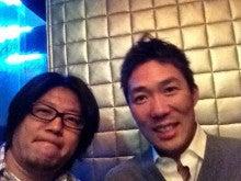 新宿ではたらくサイコロ社長(セミナー企画・アロマサロン経営・ITエンジニアリング)-植村啓太氏と