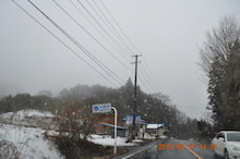 ユーラシア大陸縦横断バイクツーリングAcross the Eurasian continent by motorcycle-福島県川俣町