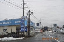 ユーラシア大陸縦横断バイクツーリングAcross the Eurasian continent by motorcycle-福島県飯舘村