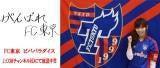 橘ゆりかオフィシャルブログ「ちょっとたちばなし」Powered by Ameba