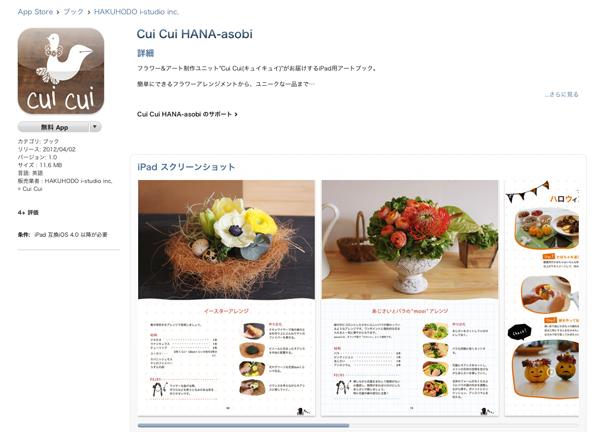 onaka-store-アートブック