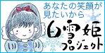 $☆ナナ☆のお空とお話大好きブログ