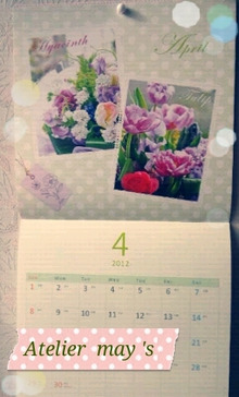 maikoのAloha diary☆-1333406215954.jpg