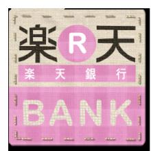 楽天銀行 オペラのアイコン Andro Home