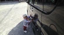モルディブからやって来たムジュタバ君と息子君の観察日記-2012040116140000.jpg