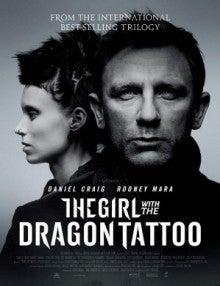 映画でココロの筋トレ-ドラゴン1