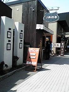 milkusausaさんのブログ-120402_1130~01.JPG