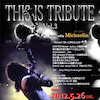 THIS IS TRIBUTEの画像