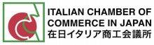 $イタリア・わたり オリーブ植樹支援プロジェクト