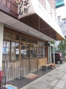ベーグルカフェ