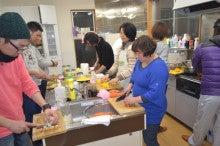 加藤秀視オフィシャルブログ by Ameba-仕込み